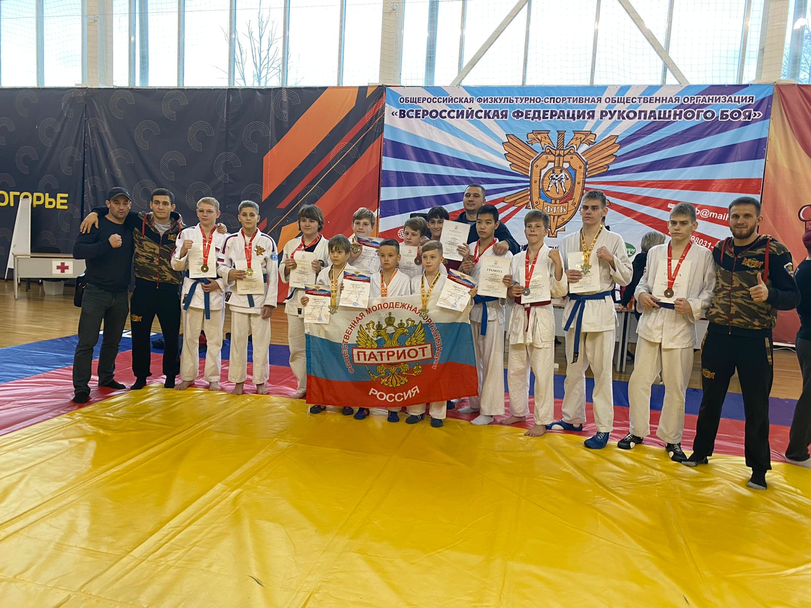 Первенство Московской области по рукопашному бою среди детей, юношей,девушек и юниоров от 7 до 21 года.