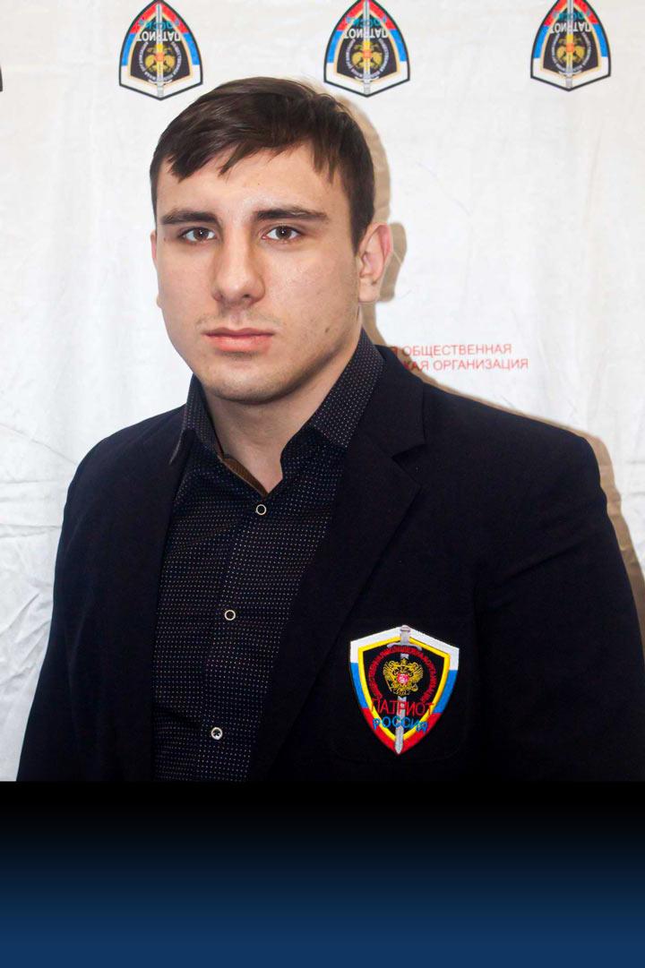 Филоненко Вадим Сергеевич