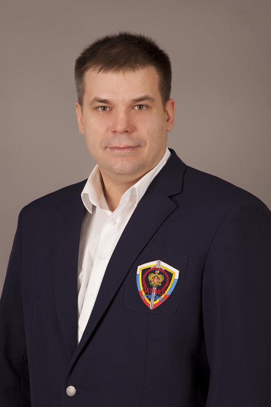 Васютин Сергей Юрьевич